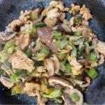 Recept wokschotel met kip